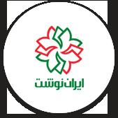 مجمع نوشت افزار ایرانی اسلامی