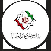 بنیاد خاتم الاوصیا